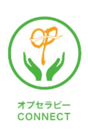 北区赤羽:自律神経失調症リセット専門の整体院。オプセラピー CONNECT(コネクト)